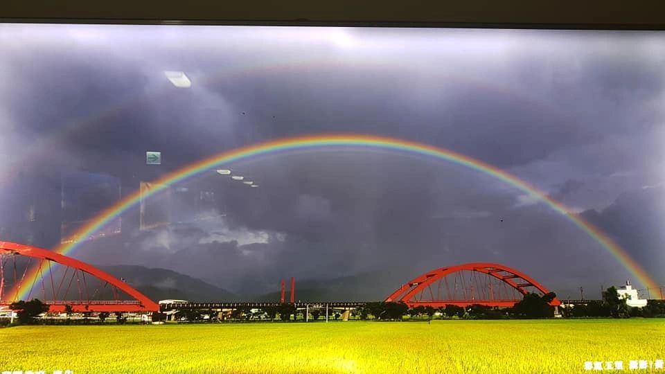 Double Rainbow in Hualien. Photo by Steve Ni