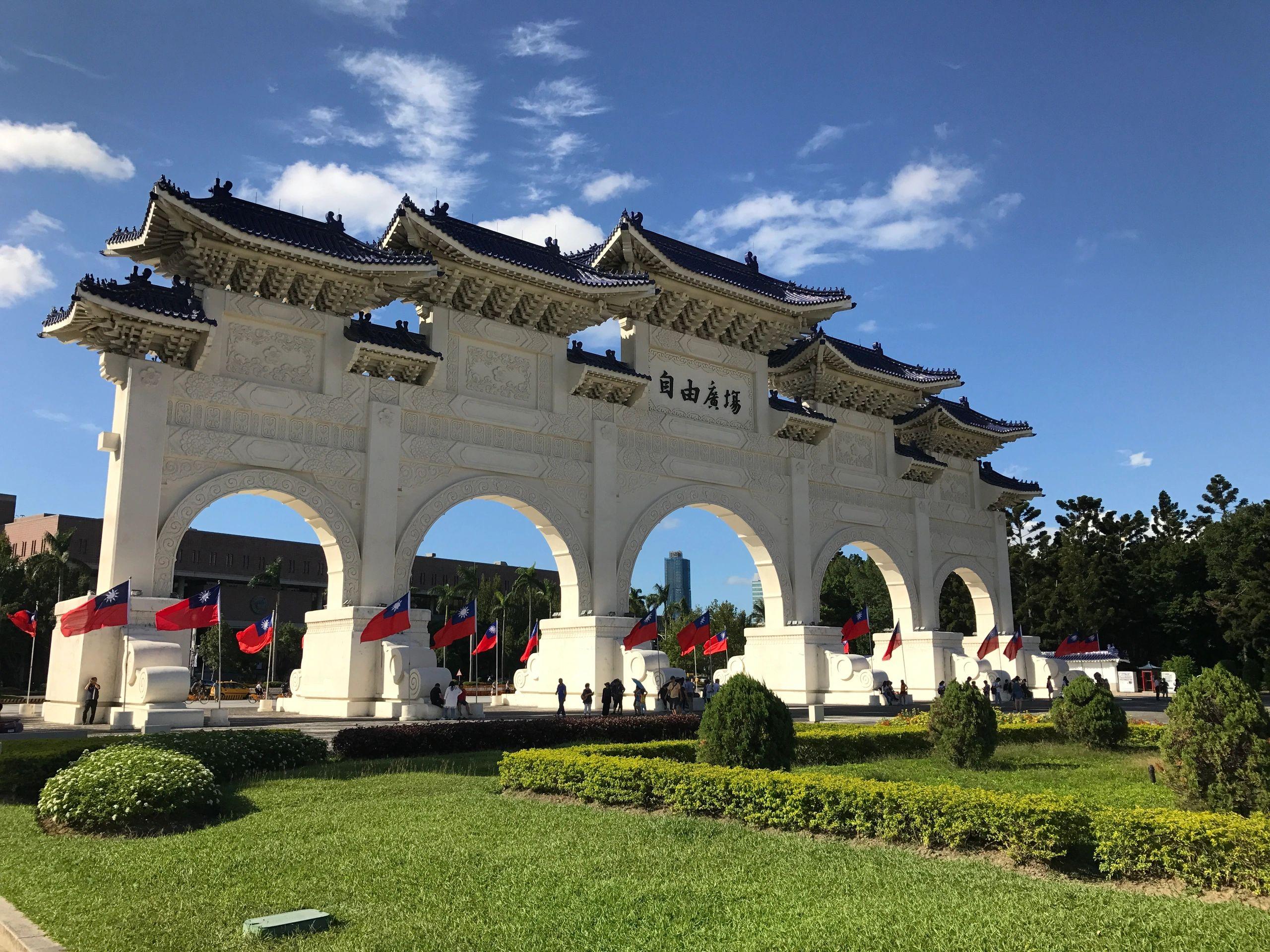 Jiang Kai Shek Memorial in Taipei. Photo by Ben Mega